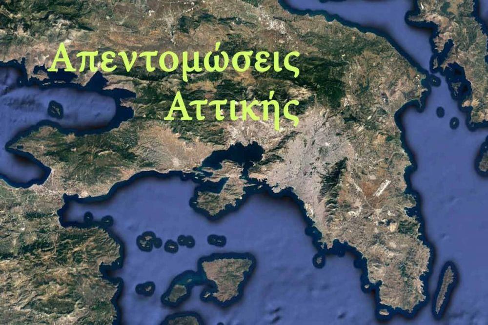 Απολυμάνσεις και απεντομώσεις Αττικής
