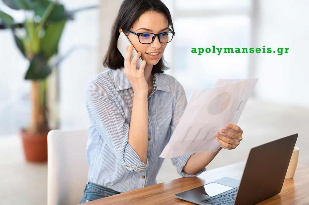 Άμεση επικοινωνία με το Apolymanseis Gr