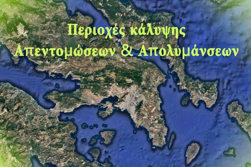 Περιοχές κάλυψης απεντομώσεων του Apolymanseis Gr